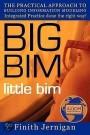 BIGBIM_littlebim